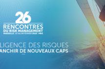 rencontres cap digital 2013